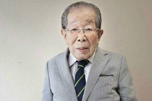 Read more about the article 104-Year Old Japanese Doctor Recommends These 14 Healthy Pieces of Advice
