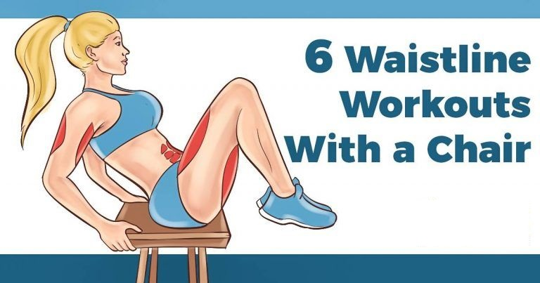 You are currently viewing 6 Effective Waistline Exercises With a Chair